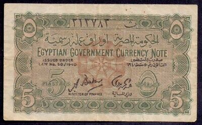 5 Piastres From Egypt 1940