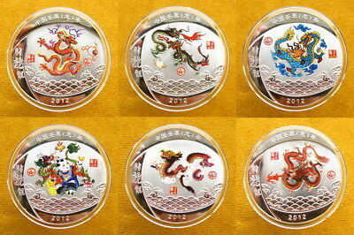 2012 Chinese Lunar Zodiac Year of the Dragon Colored Silver Commemorative 6-Coin