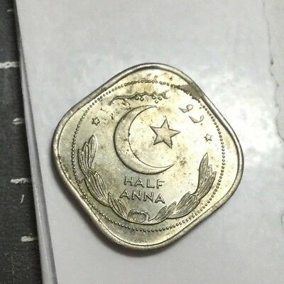 PAKISTAN 1951 1/2 Anna coin about uncirculated