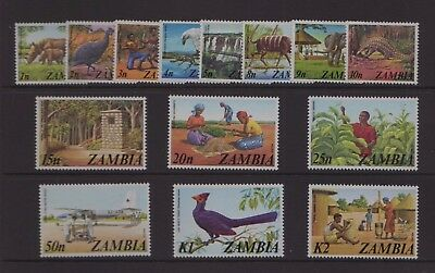 Zambia 1975 Definitive mint MNH set - Rhinocerous - Elephant  - Animals