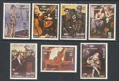 Kampuchea 1985 Art/Music/Instruments 7v set (n21139)