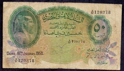 Banknote From Egypt 1950