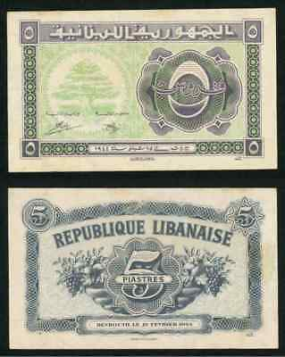 1944 Lebanon Five Piastres Small Banknote Green Cedar Tree Pick Number 38 XF++