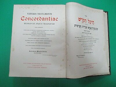 SEFER HEIKHAL HA-KODESH by SOLOMON MANDELKERN,THE BIBLE CONCORDANCE,1937. cs4158