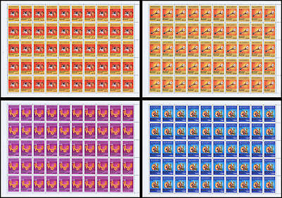 Definitive: Local musical instruments (II) -SHEET (II)- (MNH)