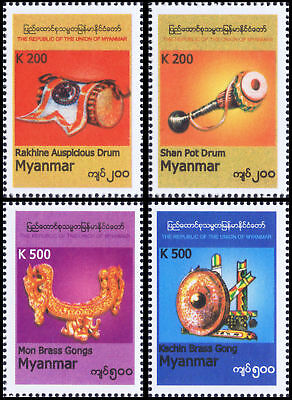 Definitive: Local musical instruments (II) (MNH)