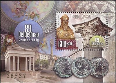 Hungary 2016 Stamp Day/Szombathely/Carvings/Coins/Money/Buildings 1v m/s  hx1015