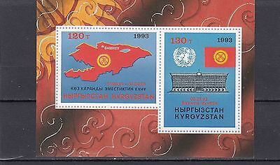a107 - KYRGYZSTAN - SGMS35 MNH 1994 3rd ANNIV OF INDEPENDENCE