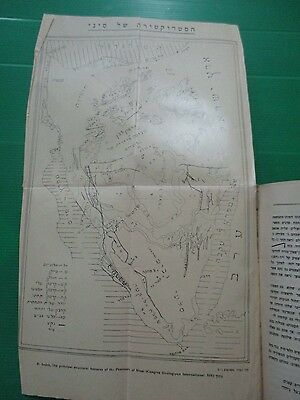 THE NEGEV & SINAI,AN OLD HEBREW GEOGRAPHY BOOK,H/C,680pp,PALESTINE,1935.  cs4322