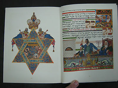 THE HAGGADAH,by ARTHUR SZYK,hard cover,colored illustrations, israel 1962 gb225