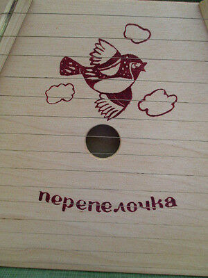"Vintage 1986 Nepeneroyka Lap Harp - Made in Republic of Belarus 11""X9""X2"""