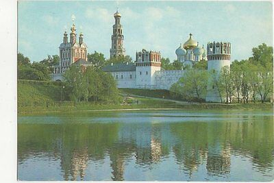 Moscow Postcard Russia 0942