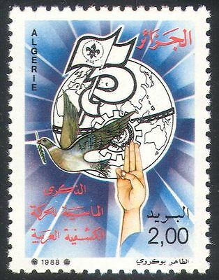 Algeria 1988 Scouts/75th/Scouting/Youth/Pigeon/Map/Birds/People 1v (n24479)