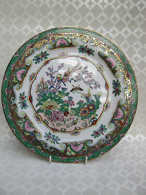 """Vintage CHINESE Plate Charger Hand Painted 10"""""""