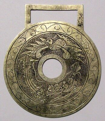 CINA (China): Old Chinese Silver Amulet or Charm