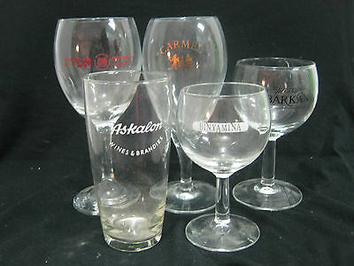 5 x israel wine glasses, with  different wineries logos, different size & years.
