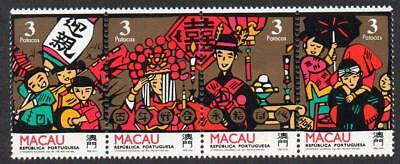MACAO MNH 1993 SG800-03 Chinese Wedding