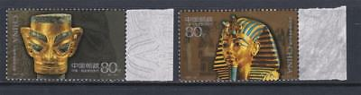 Cnb52 - China Stamps 2001 Ancient Gold Mask Joint Issue With Egypt Mnh