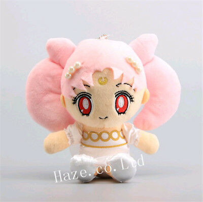 Anime Sailor Moon Tsukino Usagi Small Lady Serenity Plush Toy  Doll 18cm
