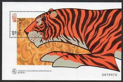 MACAO MNH 1998 SG MS1022 Chinese New Year - Year of the Tiger