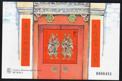 MACAO MNH 1997 SG MS998 Legends and Myths - Door Gods (4th series)