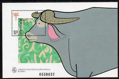MACAO MNH 1997 SG MS968 Chinese New Year - Year of the Ox