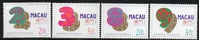 MACAO MNH 1997 SG969-72  Lucky Numbers