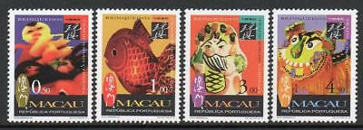 MACAO MNH 1996 SG63-66 Traditional Chinese Toys