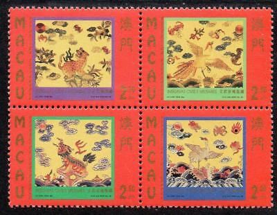 MACAO MNH 1996 SG948-51 Civil and Military Insignia of the Mandarins