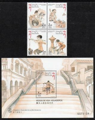 MACAO MNH 1999 SG1096-99 The Water Carrier + M/S