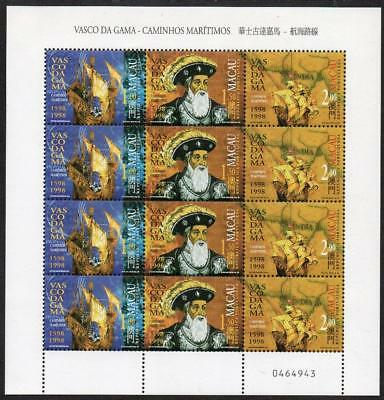 "MACAO MNH 1998 SG1040-42 Gama's Voyage  - Wrongly Dated ""1598-1998"" Sheet"