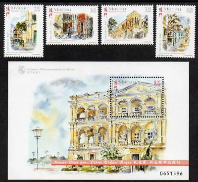 MACAO MNH 1998 SG1071-74 Paintings of Macao by Didier Rafael Bayle + M/S