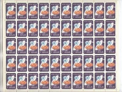 PAPUA NEW GUINEA 1965 UNITED NATIONS set of 3 in sheets of 50, Mint Never Hinged