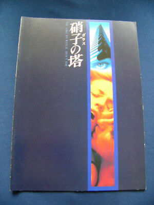 a81.1993 SLIVER Japan PROGRAM Sharon Stone William Baldwin Tom Berenger RARE