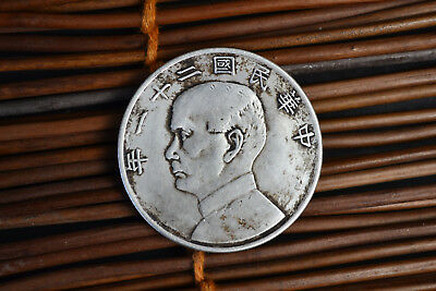 Antique Chinese the Republic of China 1932 Yuan sailboat rare coin 26g