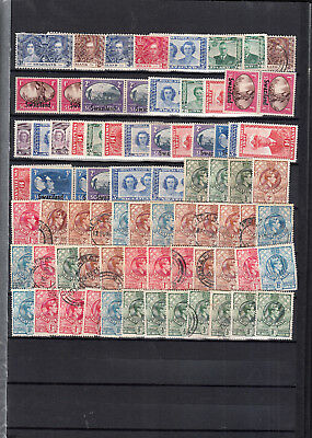 SWAZILAND stockpage MINT/ USED VALUES