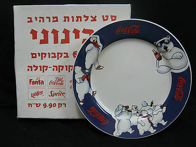 coca cola:a vintage ceramic  plates, decorated with POLAR BEARS drawings 90's.