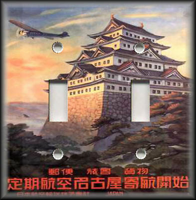 Metal Light Switch Plate Cover - Vintage Travel Poster Decor Japan