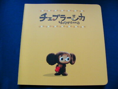 a191.2010 Cheburashka anime Japan PROGRAM VERY RARE