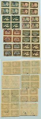 Lithuania, 1932, SC 256-263, used, wmk 238, block 4. d5050