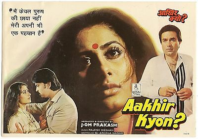 India Bollywood 1985 Aakhir Kyon? Press Book Rajesh Khanna Smita Patil Rakesh