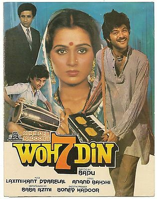 India Bollywood 1983 Woh 7 Din Press Book Anil Kapoor Padmini Kolhapur