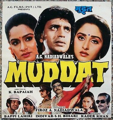 India Bollywood 1986 Muddat press book Mithun