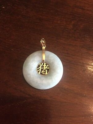 Jade Chinese 14k Gold Good Luck Pendant