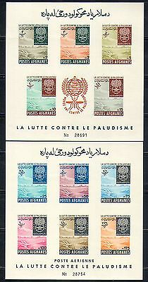 Afghanistan 1962 Malria/Health/Insects impf m/s n31201