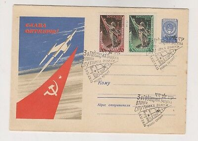 RUSSIA,1960 SPACE nice postal stationery cover