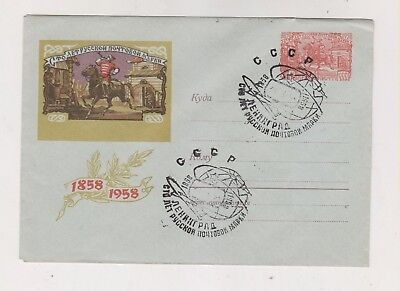 RUSSIA,1958  nice postal stationery   cover LENINGRAD stamp day