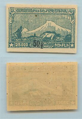 Armenia, 1922, SC 381, mint, imperf. d2956
