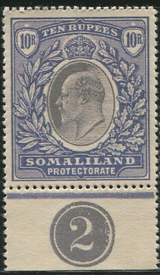 SOMALILAND 1902 KEVII High Value 10rs Plate Margin MNH High Quality REPLICA