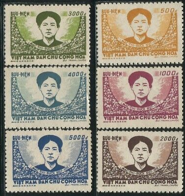 North Vietnam 1956 Heroine Mac Thi Buoi Set with Unissued High Quality Replica